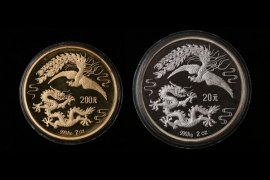 CHINA 20 & 200 YUAN 1990 - 2 x 2 OZ. PHOENIX & DRAGON