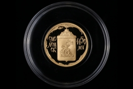 50 ROUBLES GOLD 2013 - CITY OF SMOLENSK