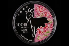 CHINA MACAU 100 PATACAS 2015 - LUNAR SERIES - GOAT (5 OZ)