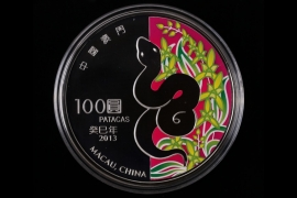 CHINA MACAU 100 PATACAS 2013 - LUNAR SERIES - SNAKE (5 OZ)