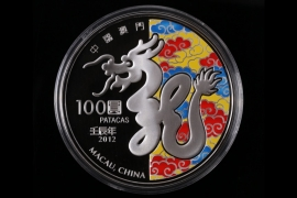 CHINA MACAU 100 PATACAS 2012 - LUNAR SERIES - DRAGON (5 OZ)