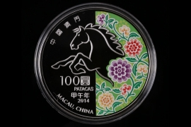CHINA MACAU 100 PATACAS 2014 - LUNAR SERIES - HORSE (5 OZ)