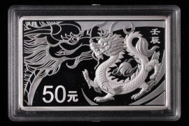 CHINA 50 YUAN 2012 - LUNAR SERIES - DRAGON (RECTANGLE)