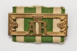 Saxony - Landwehr Dienstauszeichnung 2. Klasse 1874-1913