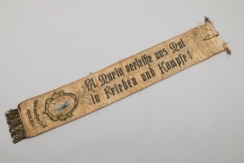 Austria - warrior association pennant