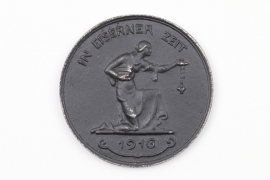 1916 German donation coin