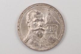 1 ROUBLE 1913 - ROMANOV DYNASTY