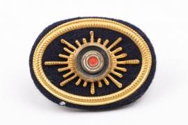 Unknown German cap badge