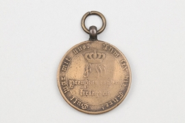Prussia - 1815 War Commemorative Medal