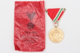 Bulgaria - WW1 Commemorative Medal in bag