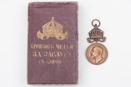 Bulgaria - Medal for Merit in bronze in case