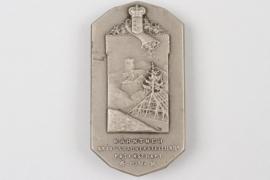 """1916 """"Kärtner Kriegsbauherstellung Patenschaft"""" Abzeichen"""