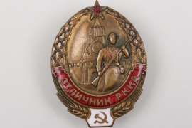 Soviet Union - unknown badge on screw-back