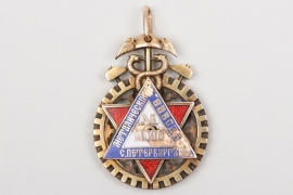 Imperial Russia - unknown enamel badge