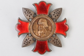 Japan - WWII Wound Badge
