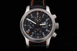 Fortis - Pilot's chronograph B42