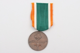 Azad Hind Medal in bronze without swords