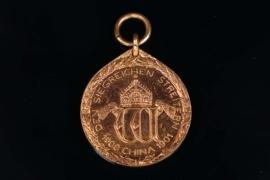German Empire - China Commemorative Medal