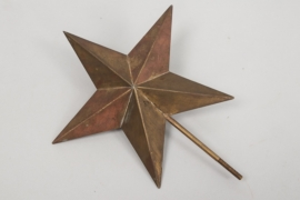Russia - Brass Soviet star from a monument
