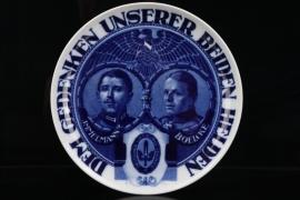 Patriotic porcellain plate Immelmann & Boelcke - Rosenthal