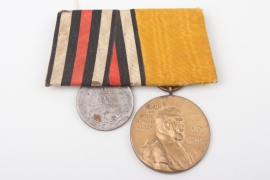 Medal bar from the Franco-Prussian War