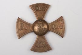 Russia - Badge of the State Militia