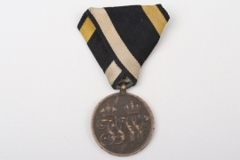Austria - 1864 Commemorative Medal