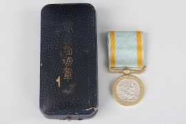 Japan - Imperial Sea Disaster Rescue Society Merit Medal 1st Class