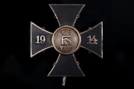 Reuss - Military Merit Cross 1914