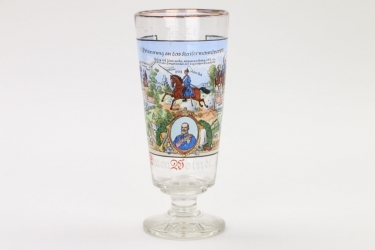 Imperial Germany - 1.Schw.Reit.Rgt. München reservist's glass