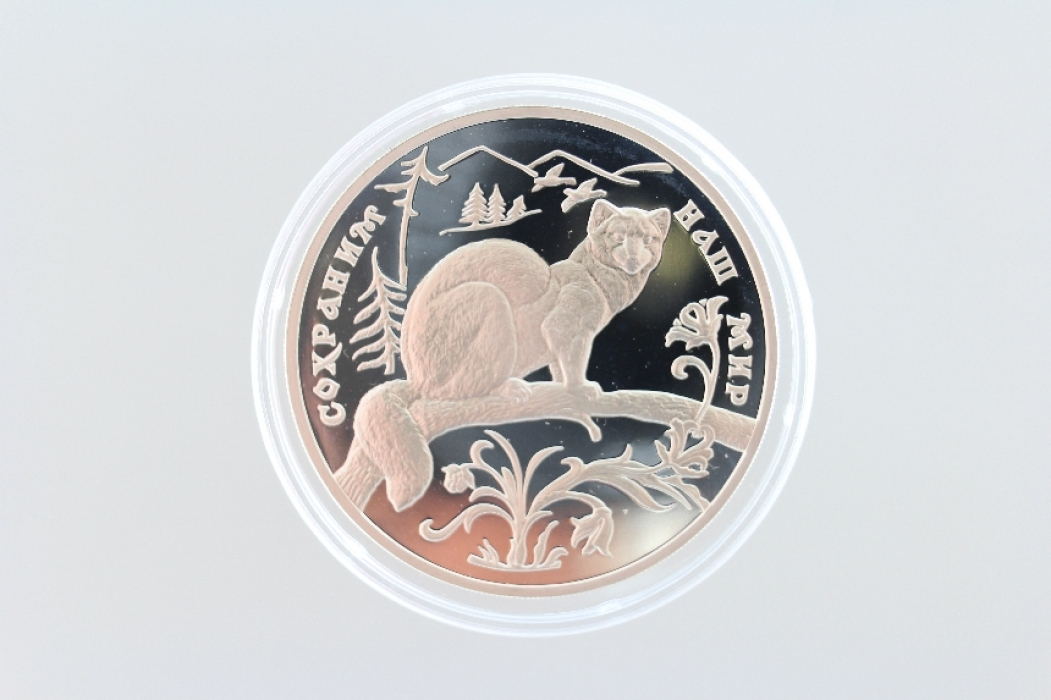 3 ROUBLES 1994 - SABLE
