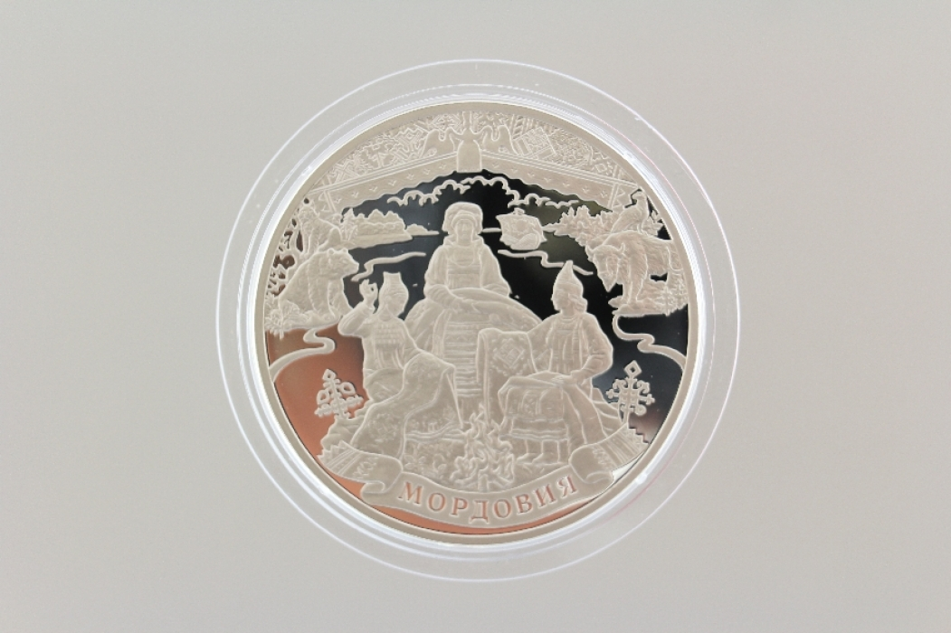 3 ROUBLES 2012 - MORDOVIAN PEOPLE