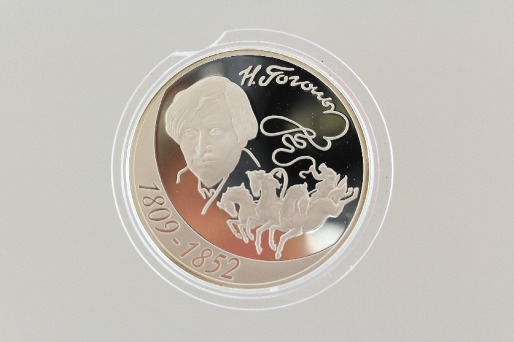 3 ROUBLES 2009 - GOGOL