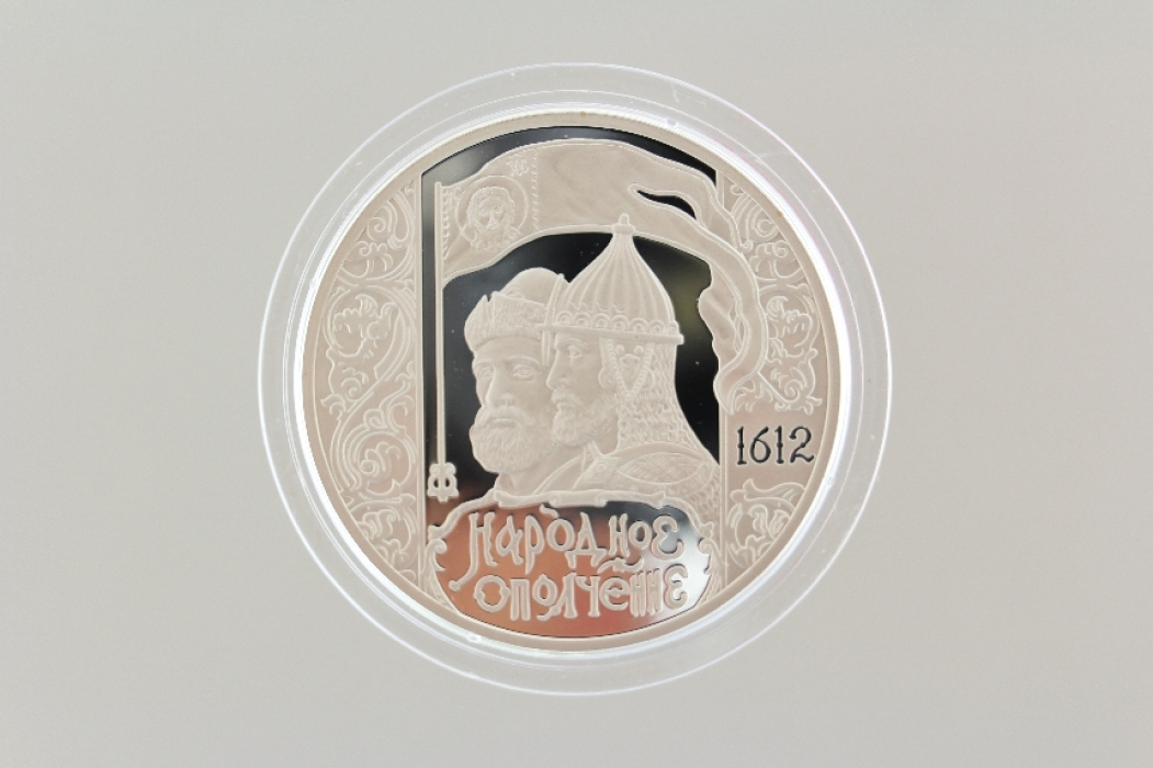 3 ROUBLES 2012 - PEOPLE'S VOLUNTARY CORPS