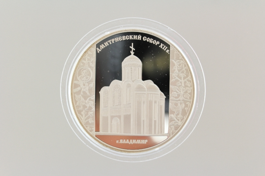 3 ROUBLES 2008 - CATHEDRAL OF SAINT DEMETRIUS