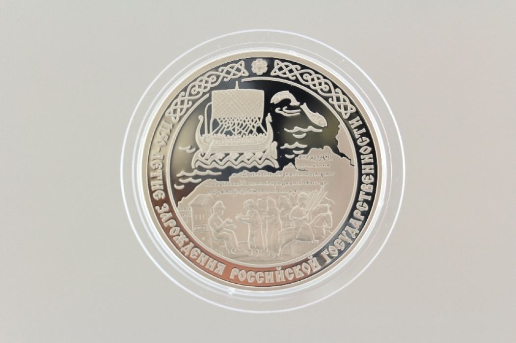 3 ROUBLES 2012 - RUSSIAN STATEHOOD
