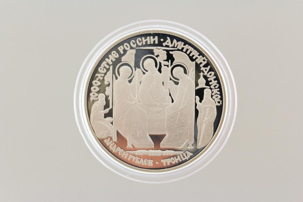 3 ROUBLES 1996 - DMITRI DONSKOY