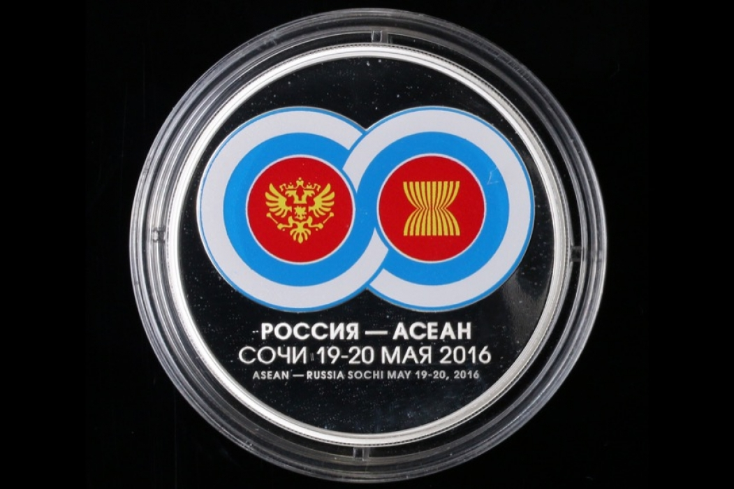 3 ROUBLES 2016 - ASEAN SUMMIT