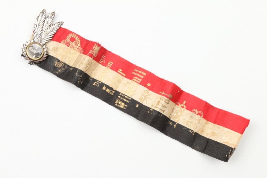 1913 Kaiser Wilhelm II. Regierungsjubiläum Abzeichen an Schleife