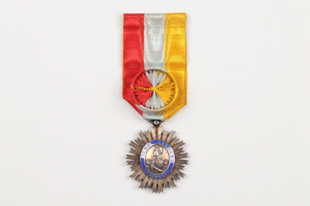 Venezuela - Order of the Bust of Bolivar