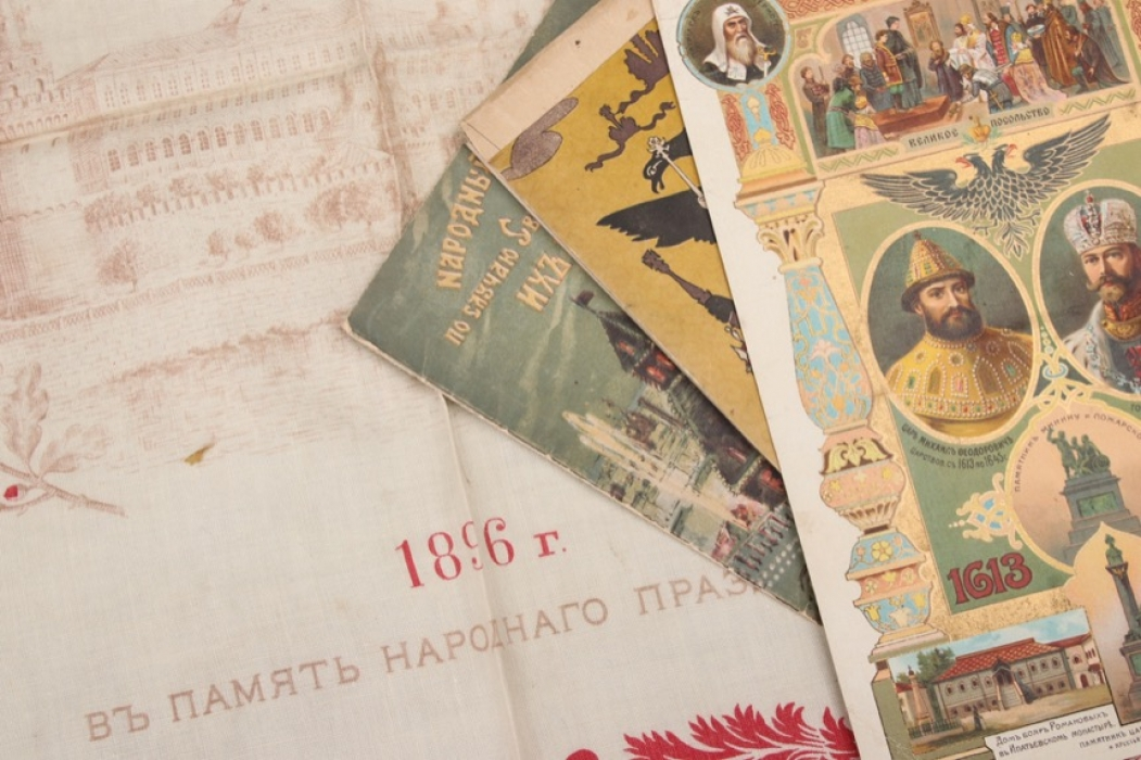 Russian Empire - 3 brochures & a patriotic handkerchief