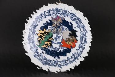 Imperial porcelain plate - KPM