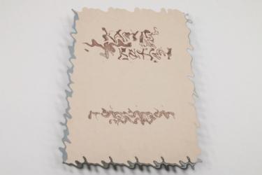"""""""Kampf und Kunst"""" Armee von Küchler picture collection"""
