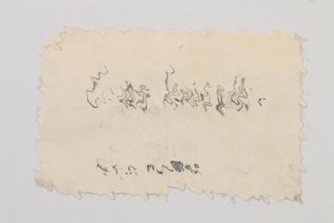Nuremberg Trials autograph - von Neurath