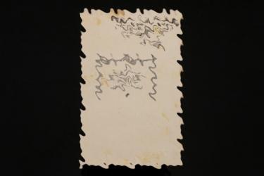Ernst Schmidt - personal dedication by Adolf Hitler (1922)