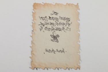 KdF Leistungsbericht 1940 booklet