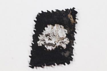 Waffen-SS Totenkopf officer's collar tab (vertical)