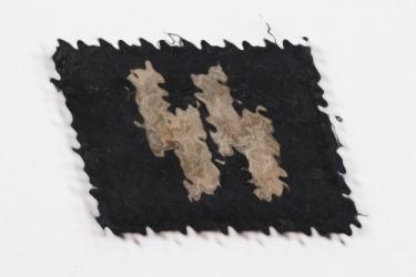Waffen-SS collar tab EM/NCO