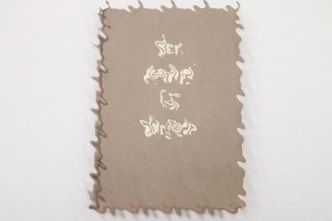 """Third Reich 3D album """"Der Kampf im Westen"""""""