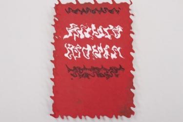 """Book """"Hitlers Wollen"""" by Siebarth, Werner"""